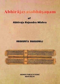 Abhirājayaśobhūṣaṇam of Abhiraja Rajendra Mishra