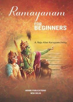 Ramayanam for Beginners