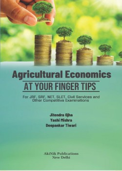 Agricultural Economics at your finger Tips