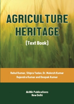 Agriculture Heritage: Text Book