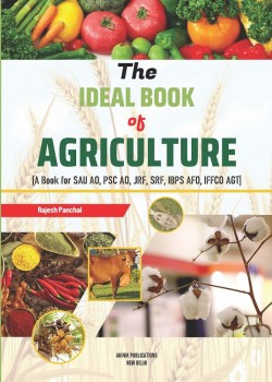 The Ideal Book of Agriculture