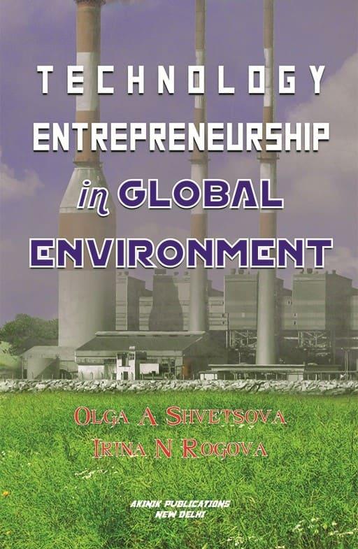 Technology Entrepreneurship in Global Environment
