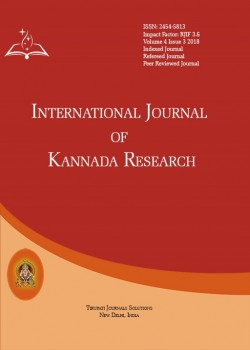 International Journal of Kannada Research